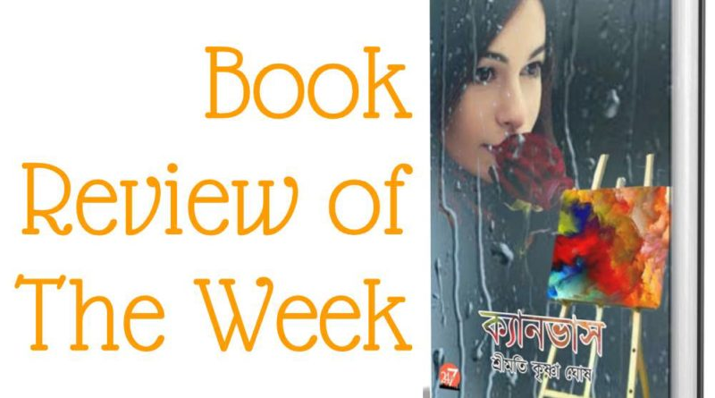 Book Review of the week Canvas